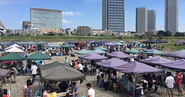 多摩川緑地バーベキュー広場 (BBQデリバリーサービス)