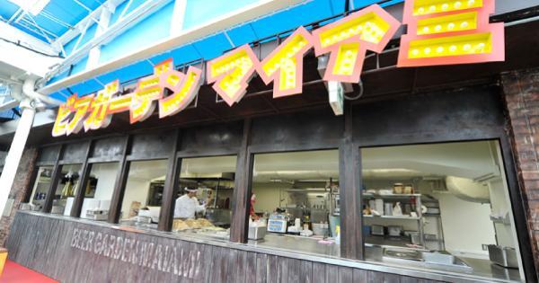 ビアガーデンマイアミ名古屋栄店