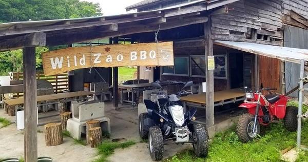 Wild.zao.BBQ