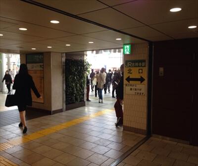 駅から会場までの行き方(スライド画像)
