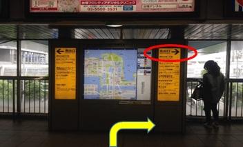 駅から会場までの行き方 ゆりかもめ・お台場海浜公園駅より
