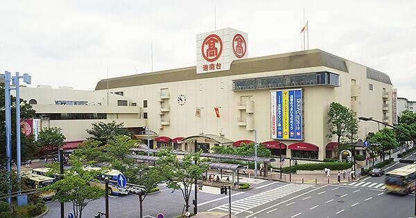 デジキューBBQテラス 港南台タカシマヤ店