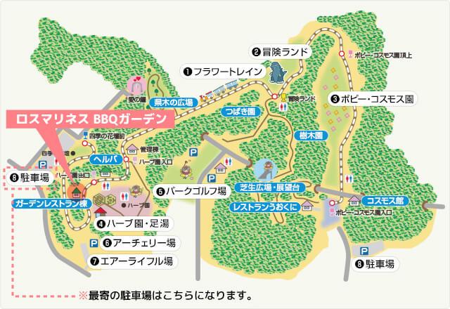 公園エリアマップ