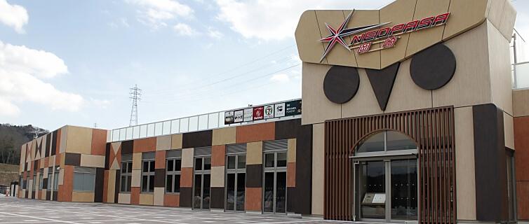 店舗イメージ写真4