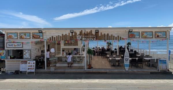 Roins Beach House|ロインズ