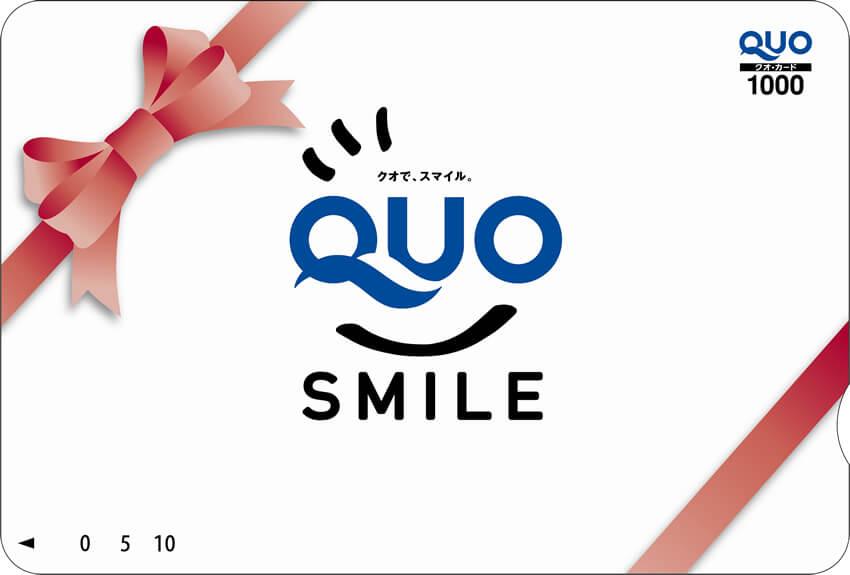 QUOcard