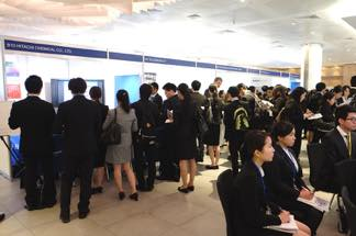 London Career Forum