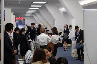 Osaka Career Forum