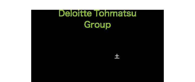DeloitteTohmatsu Group 『Life at Deloitte Japan』 4月18日(土) 16:20〜17:20