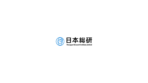 日本総合研究所 インフォメーションムービー
