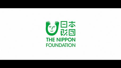 日本財団 インフォメーションムービー