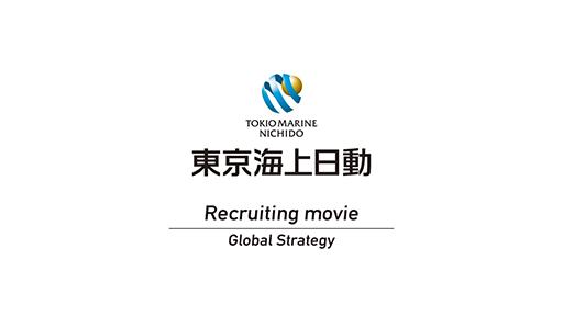 東京海上日動火災保険 インフォメーションムービー