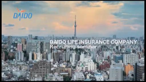 大同生命保険 インフォメーションムービー