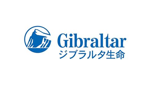 ジブラルタ生命保険 インフォメーションムービー