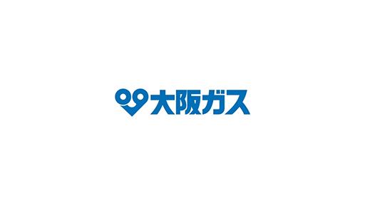 大阪ガス インフォメーションムービー