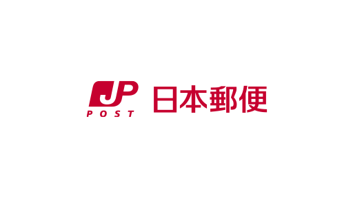 日本郵便 インフォメーションムービー