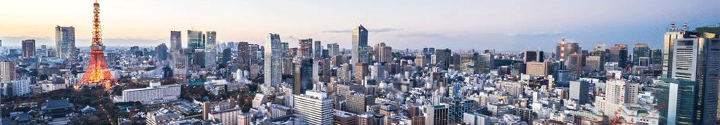 TOKYO WINTER CAREER FORUM