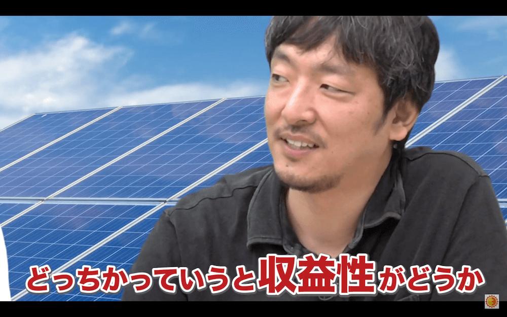 太陽光発電は中古新品どっちがいい?