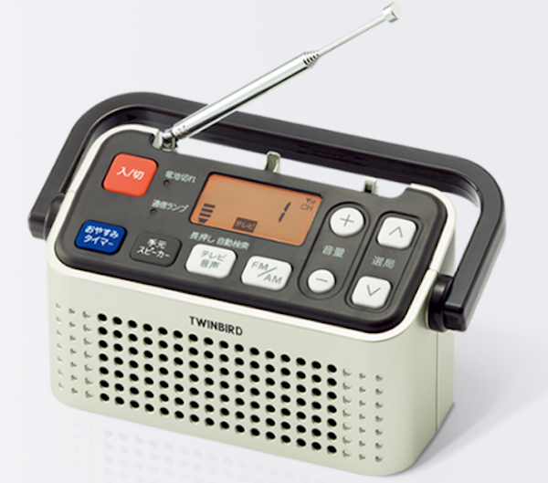 twinbird3バンドラジオ