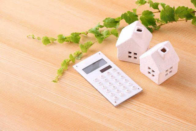 住宅と電卓