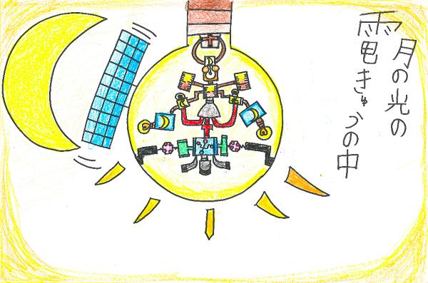 月の光の電気&ソーラーパネル