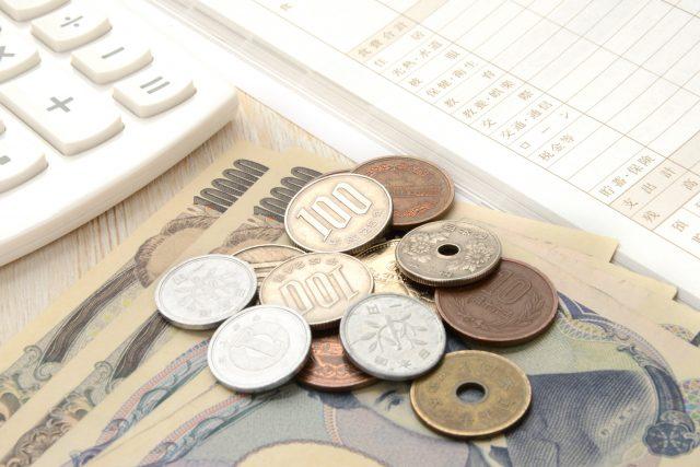 家計簿とお金