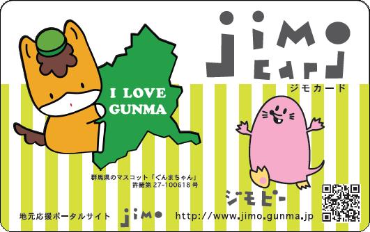 JIMOカード