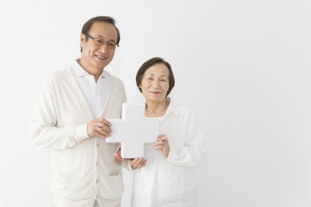 保険を検討している夫婦