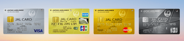 JALカードの特徴