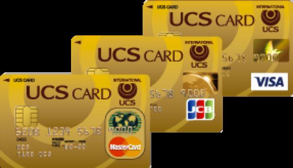 uscカード