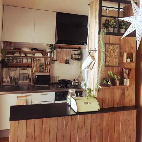 オシャレカフェ風キッチンカウンター