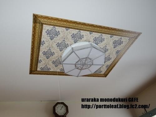 天井モールディング