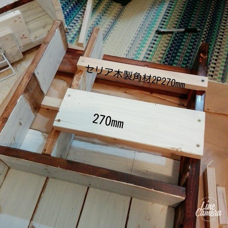 Recipe step image aaffcdaa 0b43 4b62 9b5e 28877cdf9764