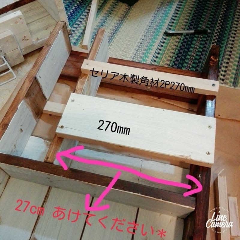 Recipe step image aca2d308 63bc 4527 adb7 abfd2b11462a