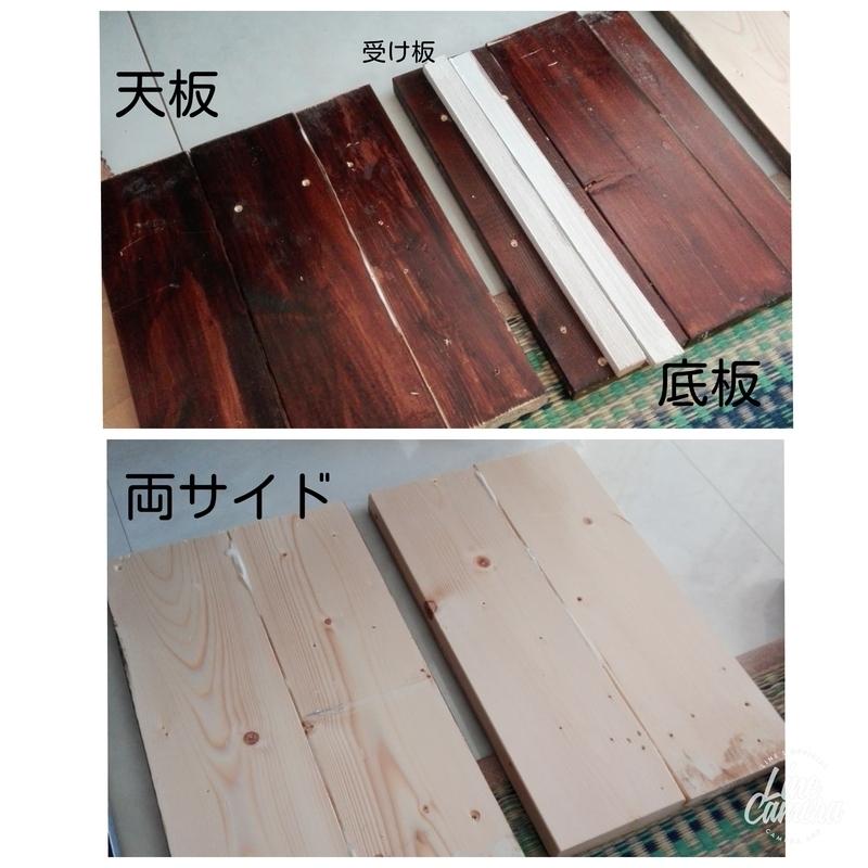 Recipe step image 795e9a70 1f2d 4237 af23 0fbdd46e60df