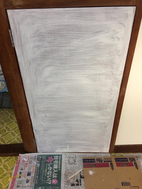 Recipe step image 7cd30250 49bd 488b 80e0 d17d349f6801