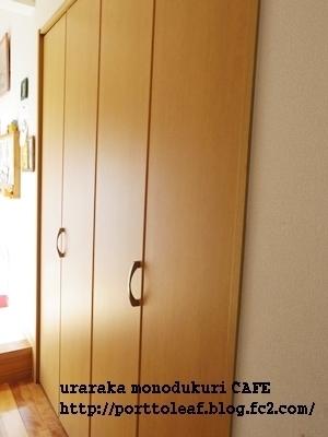 Recipe step image 02c7061b d33c 4455 bf6c 01aa64f6f6fc