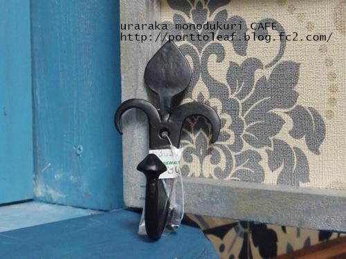 Recipe step image 696ce499 a0af 4164 b8fb 31df62ecc9a7