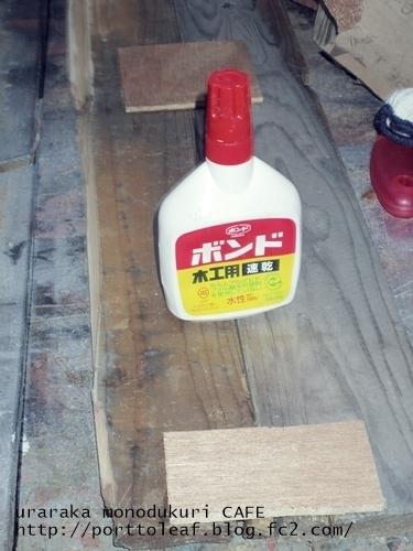 Recipe step image c9619adf 92fa 4235 af49 ad3feacffbf4