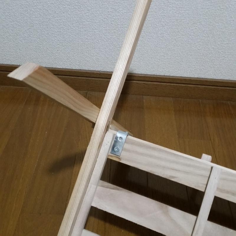 Recipe step image fa194c47 733c 416f 829f 0a42afe749d1