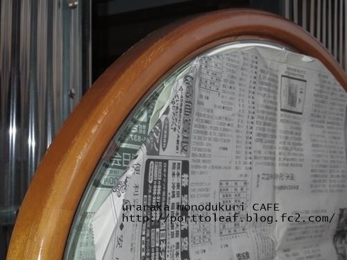 Recipe step image 4ac1501e ed40 499c 82de ec6b911ac28e