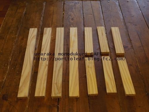 Recipe step image 4ab2a607 9c9e 41ef 8275 9faaba8e40d7