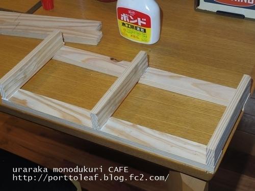 Recipe step image f1d08f70 d9cc 42a7 91ea b39ad70f1849