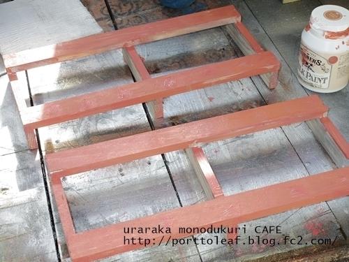 Recipe step image 3eca595b a8f0 4e3c 91f6 724a76eb522f