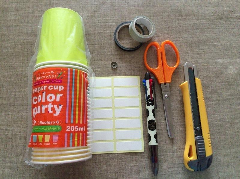 Recipe step image 7cab0b88 8659 4ff5 9049 a5dba68b6d96