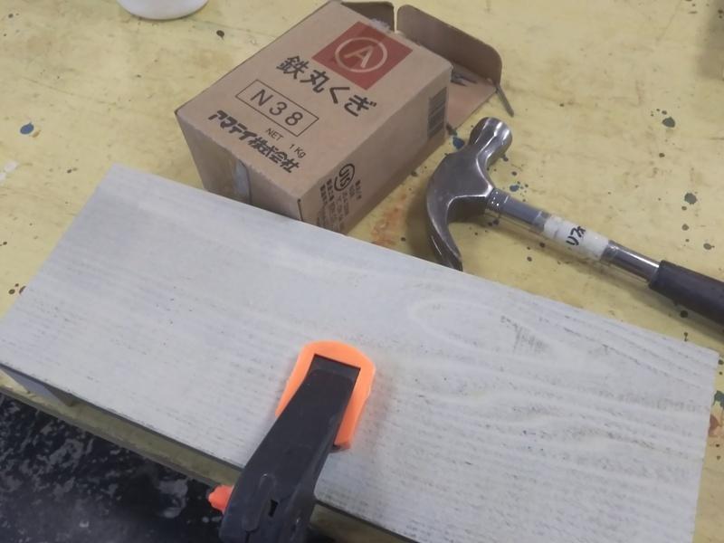 Recipe step image 2c9a67a5 d766 4ab3 be8f ea760177bca0