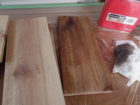 Recipe step image f81b5e70 0348 4876 bea4 4a32dadcb3c6