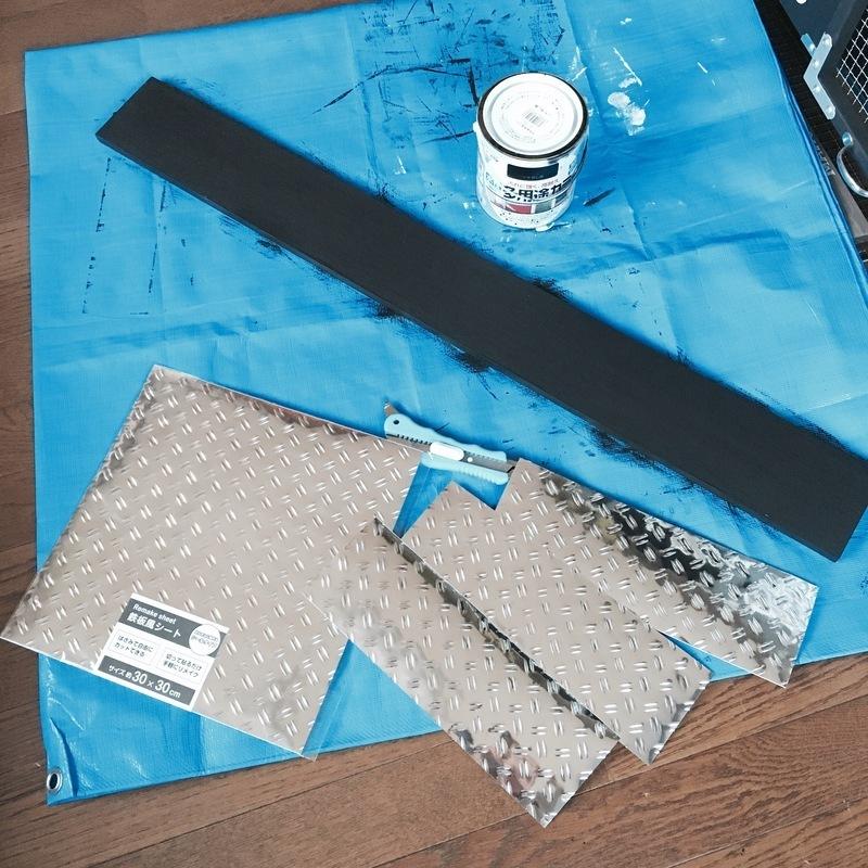 Recipe step image 1ea4b46c 013b 4059 8a52 162ef9d758cb