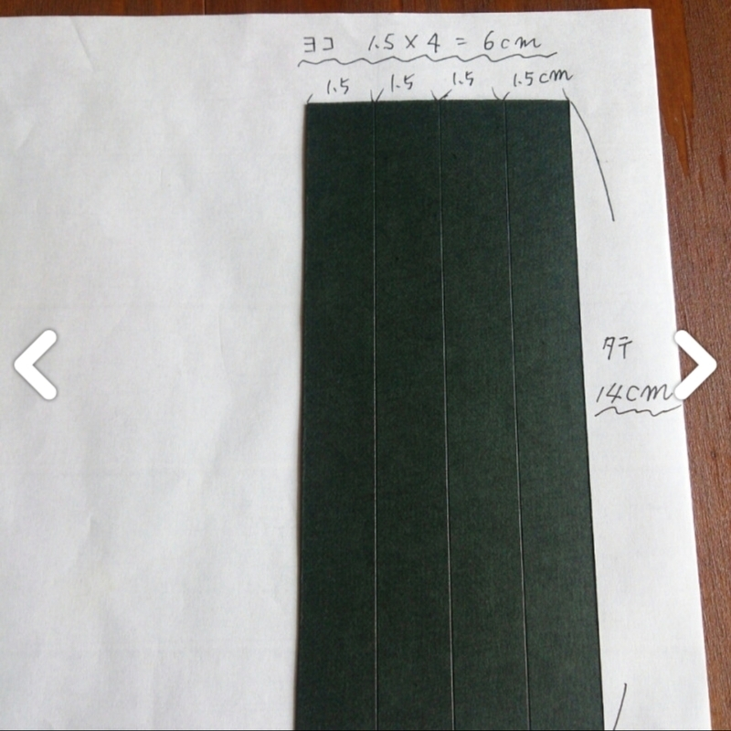 Recipe step image ee45b7ac c245 45a4 b941 638c2701f0be