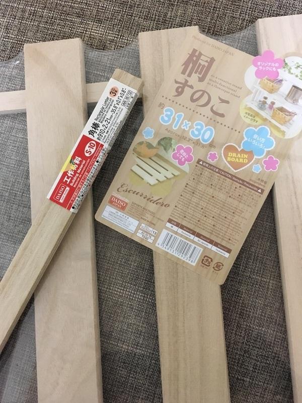 Recipe step image df972989 37b2 488c a19d ba49c877d292
